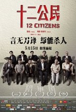 Watch 12 Citizens