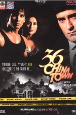 Watch 36 China Town