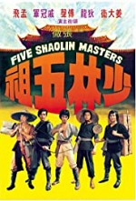 Watch 5 Masters of Death