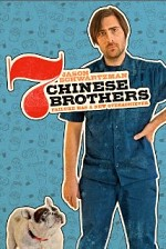 Watch 7 Chinese Brothers