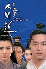 Watch A Chinese Ghost Story II
