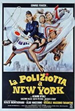 Watch A Policewoman in New York