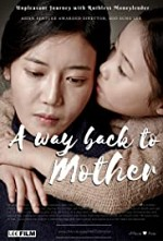 Watch A Way Back to Mother