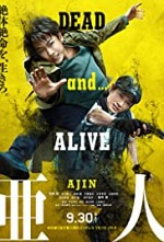 Watch Ajin: Demi-Human