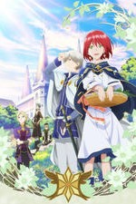Snow White with the Red Hair S02E11