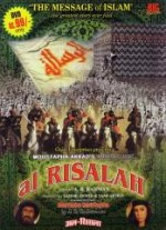 Watch Al-risâlah