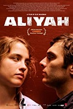 Watch Aliyah
