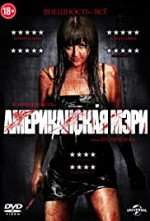 Watch American Mary