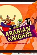 Arabian Knights SE