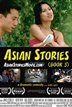 Watch Asian Stories