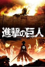 Attack on Titan SE