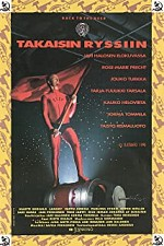 Watch Back to the USSR - takaisin Ryssiin