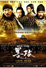 Watch Battle of the Warriors