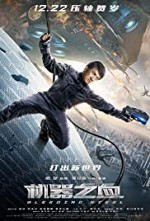 Watch Bleeding Steel