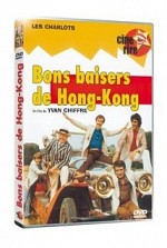 Watch Bons baisers de Hong Kong