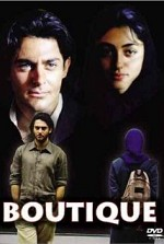 Watch Mohammad Reza Golzar's Movies > Newly Released on LetMeWatchThis