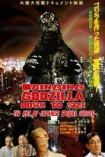 Watch Bringing Godzilla Down to Size: The Art of Japanese Special Effects