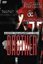 Watch Brother