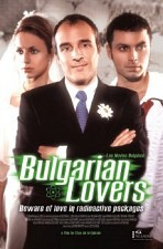 Watch Bulgarian Lovers