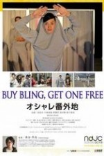 Watch Buy Bling, Get One Free!