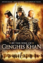 Watch By the Will of Chingis Khan