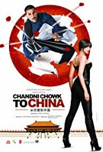 Watch Chandni Chowk to China