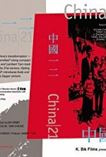 Watch China 21