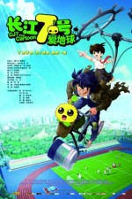 Watch CJ7: The Cartoon