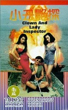 Watch Clown and Lady Inspector
