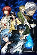 Watch Code: Breaker