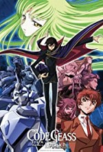 Code Geass: Lelouch of the Rebellion SE