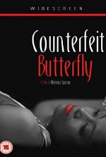 Watch Counterfeit Butterfly
