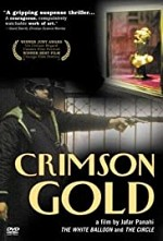 Watch Crimson Gold