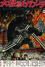 Watch Daikaijû Gamera