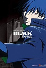 Darker Than Black: Gemini of the Meteor SE