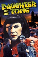 Watch Daughter of the Tong