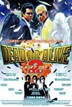 Watch Dead or Alive 2: Birds