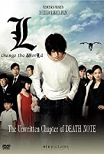Watch Death Note: L Change the World