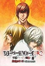 Watch Death Note Relight 2 - L's Successors