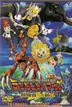 Watch Digimon: Battle of Adventurers