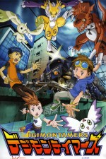 Watch Digimon: Runaway Locomon