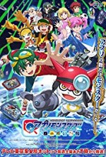 Watch Digimon Universe: Appli Monsters
