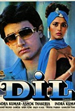 Watch Dil