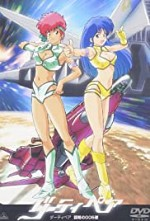 Watch Dirty Pair: Mystery of Norlandia