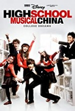 Watch Disney High School Musical: China