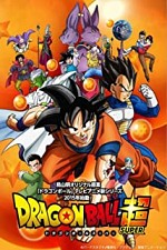 Dragon Ball Super SE