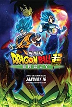 Watch Dragon Ball Super: Broly