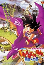 Watch Dragon Ball: The Path to Power