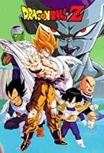 Dragon Ball Z SE