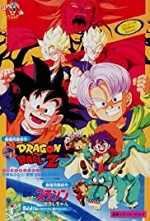 Watch Dragon Ball Z: Broly - Second Coming